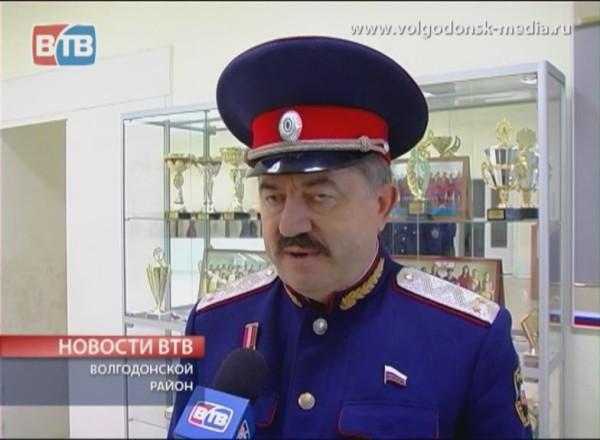 Казачий атаман в Романовской