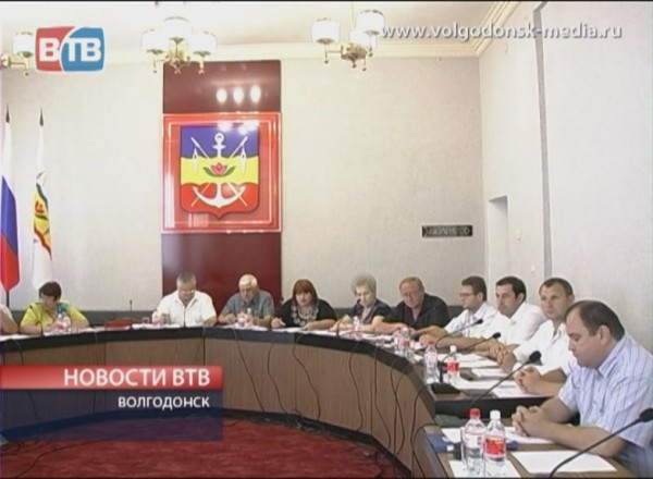 Крайнее заседание Волгодонской Думы