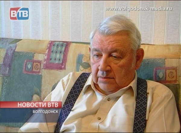 Люди в истории Волгодонска