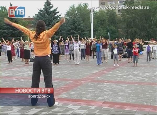 Массовая зарядка на площади Победы