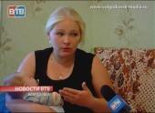 Мать двоих детей не может получить детского пособия