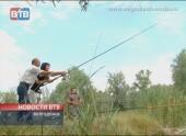 Международный день рыболовства