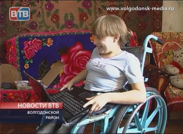Мечту ребенка исполнила Телекомпания ВТВ