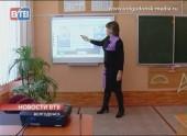 Модернизации системы образования