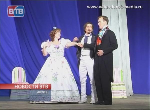 Молодежный театр классической пьесы «Гаранс»
