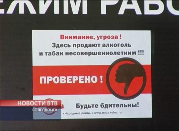 Молодежь России — за здоровое будущее