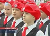 Мы — будущее России