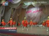 Народный ансамбль эстрадного танца «Алые паруса» выступил с отчетным концертом