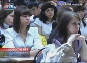 Научный потенциал молодёжи Волгодонска