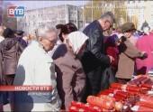 На площади Победы прошла широкая праздничная ярмарка