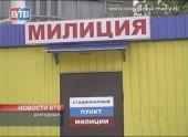 Несанкционированный митинг в Волгодонске