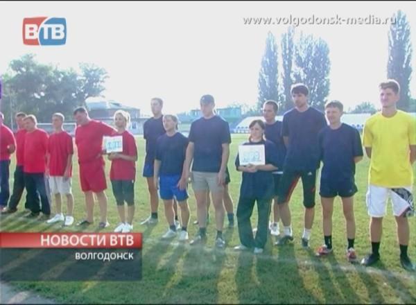 ОАО «Волгодонскатомэнергоремонт» и спорт