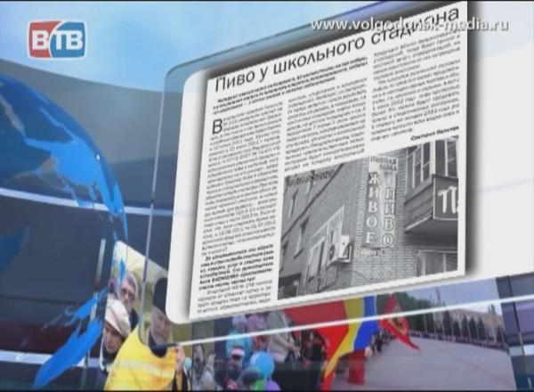 Обзор прессы от 28.09.2011