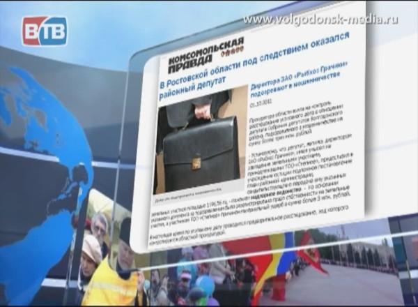 Обзор прессы от 4.10.2011