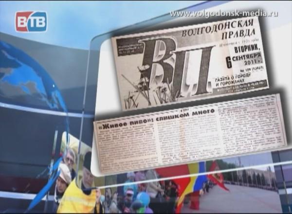 Обзор прессы 06.09.2011