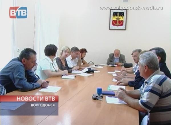 Общественная палата Волгодонска вновь собралась после летней паузы