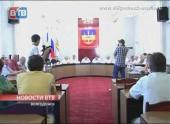 Общественный совет Волгодонска по развитию гражданского общества и правам человека