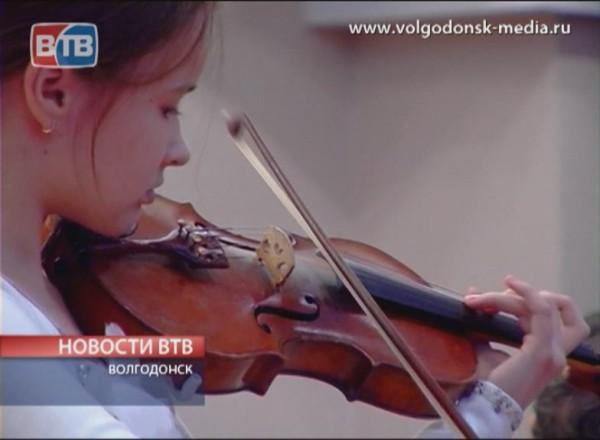 Одинокая скрипка