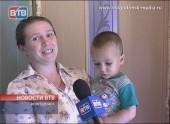 Отголосок акции «Улыбка ребенка»