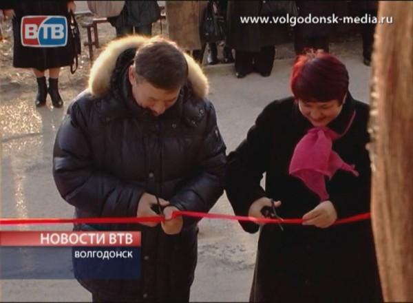 Открытие библиотеки в Волгодонске