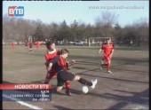 Открытие юбилейного Чемпионата области по футболу