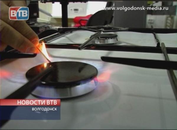 Волгодонск лишат газа на сутки