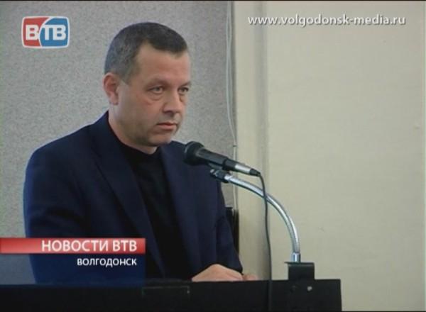 Волгодонский департамент труда и социального развития отметило областное министерство