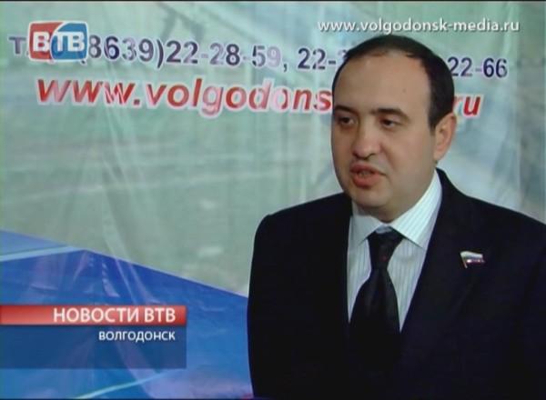 Отчет депутата Алексея Фирсова
