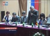 Очередная отчетно-выборная конференция единоросов