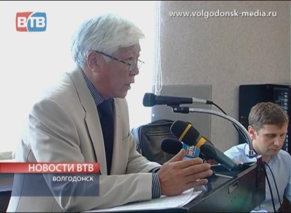Очередное заседание Волгодонской городской Думы