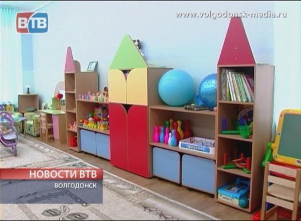 В Волгодонске построят детский сад на 120 детей
