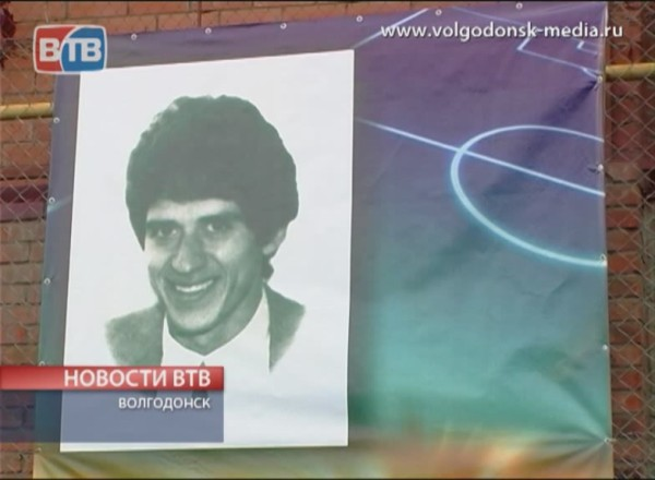 Памяти Сергея Багирова