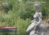 Памятники Волгодонска