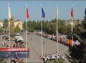 9 мая в Волгодонске ограничат продажу алкоголя