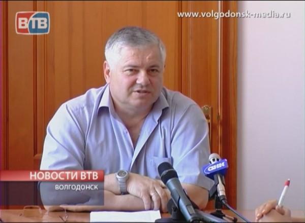 Парламентский прессчас в администрации Волгодонска