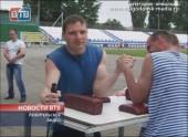 Первый Чемпионат города по армспорту