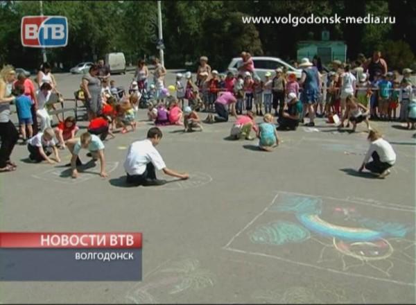 Первый день лета депутаты посвящают детям