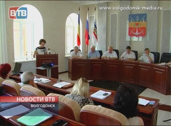 Планерное заседание Администрации города