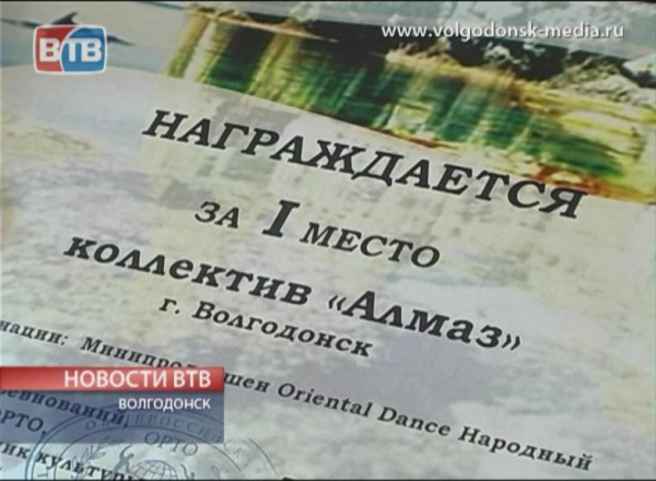 Победа коллектива «Алмаза»