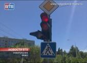 Повернутый светофор в Волгодонске