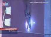 Пожар на сцене «Радуга»