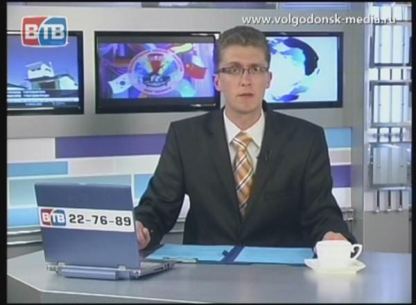 Последний выпуск программы «Новости ВТВ»