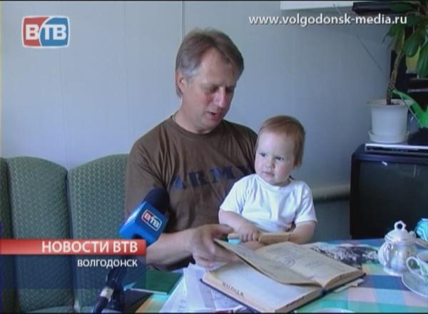 Последняя надежда Дмитрия Мухина