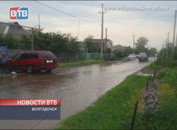 Потоп в Волгодонске