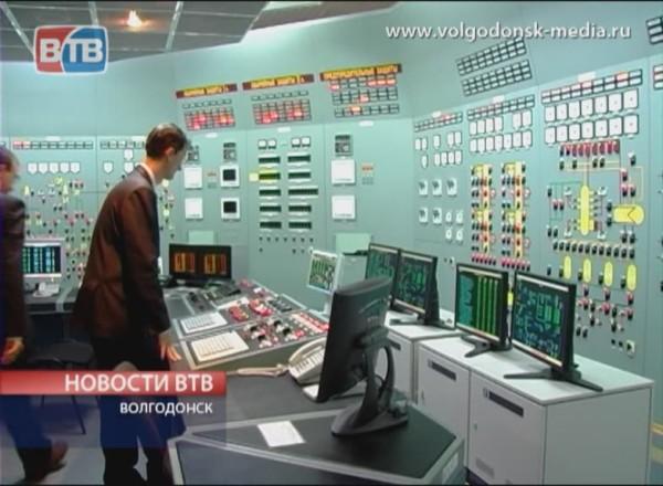 Практика на атомной