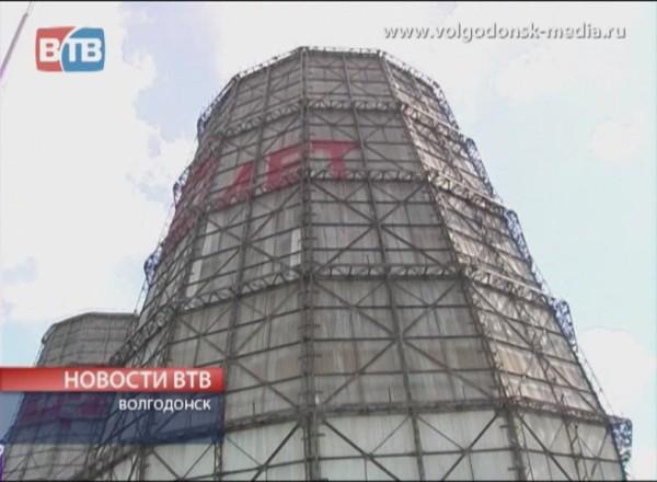 Прокуратура Волгодонска проверила законность повышения тарифов