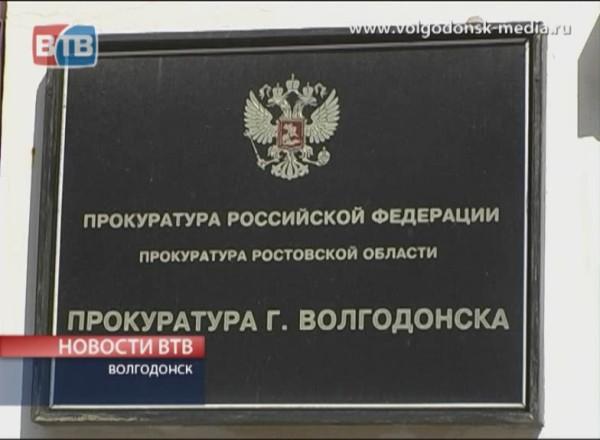 В отношении женщины-бизнесмена из Волгодонска возбуждено сразу 5 уголовных дел