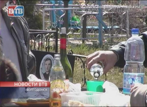 Волгодонские автолюбители продолжают пить за рулем даже в Пасху