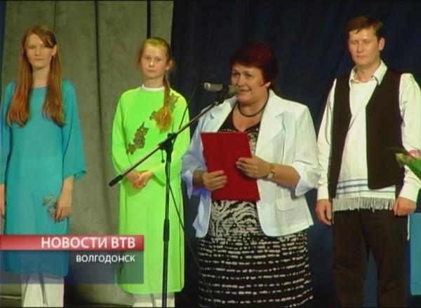 Родники России