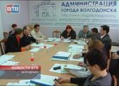 Самая «бюджетоемкая» комиссия